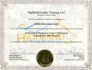 犬の保育園,一時預かり,ペットホテル,しつけ,トレーニング:米国Highland K9家庭犬トレーナー資格証